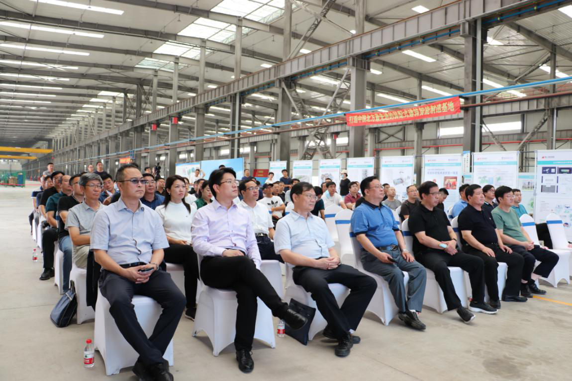 Qinhuangdao assembly building site meeting held ceremoniously(图1)